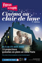 Square Louise Michel - Cin�ma au clair de lune  - 2009