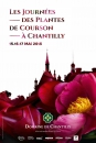 #A650# -  Parc du château de Chantilly - Les journ�es des plantes de Courson � Chantilly printemps 2015 - 2015