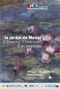 #A94# -  Le jardin de Monet � Giverny : l'invention d'un paysage  - 2009